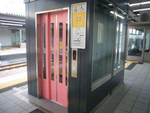 P1400428
