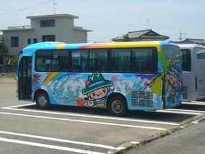 Tsurugikun1a