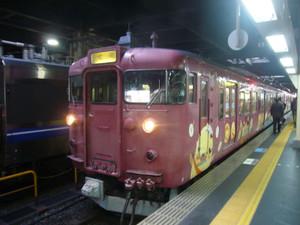 P1290070