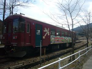 P1300305