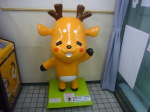 Shikamarokun1a