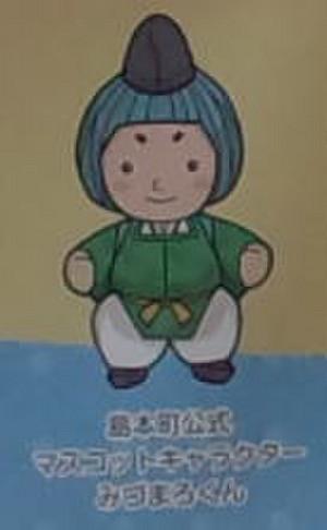 Mitsumarokunh1