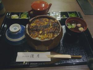Nagoyaseigetsu