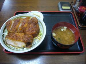 Komaganekiyoshi