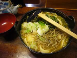 Kofukosaku
