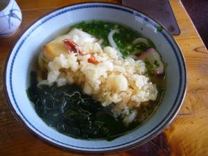 Hiwasayasuragi1