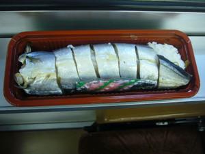 Kumanokiraku1