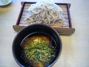 Kofukiri2
