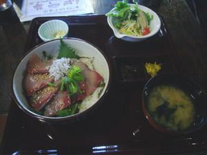 Hiketahishio