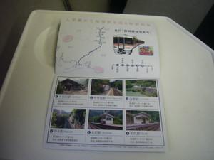 P1300519