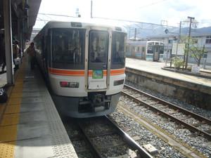 P1300606