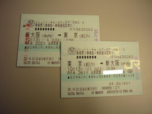 Tokyobm1