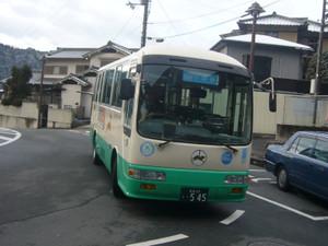 R169bus