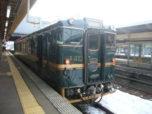 P1360891