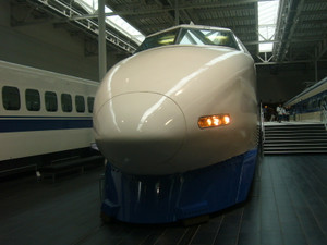 P1370550