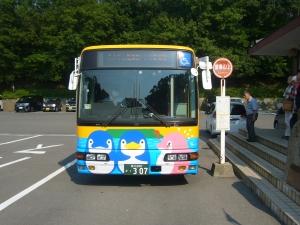 P1410599