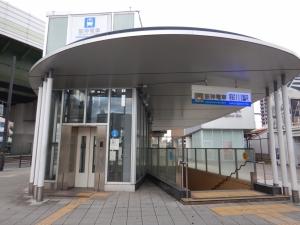 Hs42sakuragawa_exit1