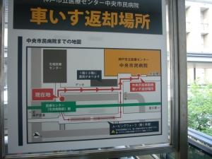 Kobecitymedicalcentergeneralhospital2