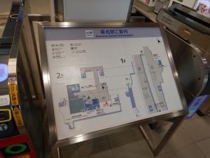 Kuwana_kintetsu_tenji