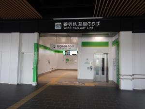 Kuwana_yoro_ev