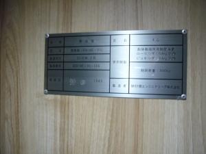 P1430013