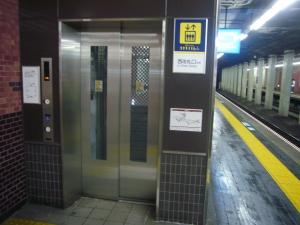 P1430503