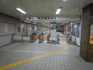 S15sakuragawa_westgate