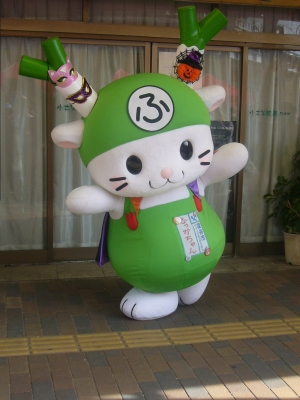 Fukkachan1a