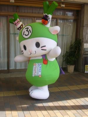 Fukkachan1c