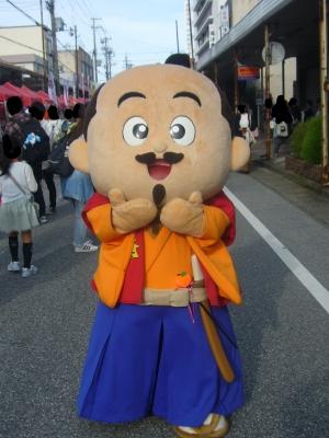 Hideyoshikun1a