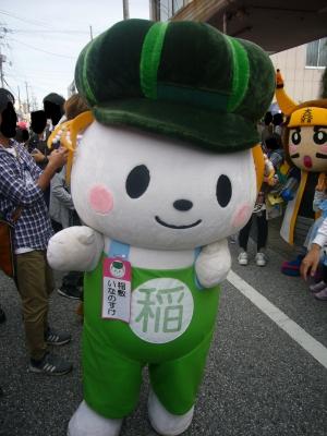 Inashikiinanosuke1a