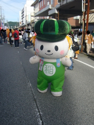 Inashikiinanosuke1b