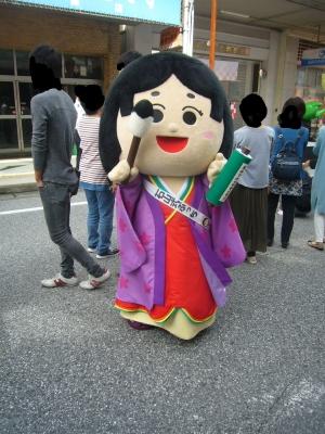 Ishiyamashikibucchi1a