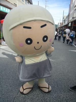 Souheichan1a