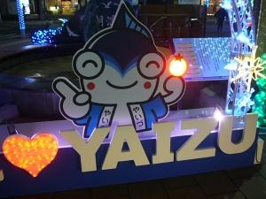 Yaichan1b