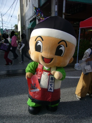 Yoichikun1a
