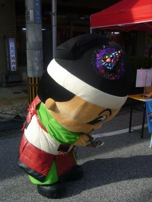 Yoichikun1b
