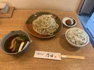 Katano_noda