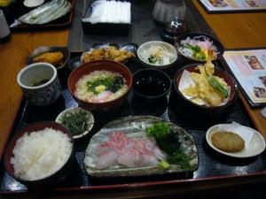 Matsuyamagoshiki