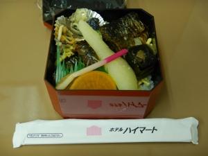 Naoetsunishimmeshi2