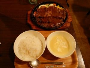 Tokushimaspoon