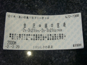 P1430281