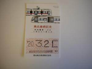 P1430443