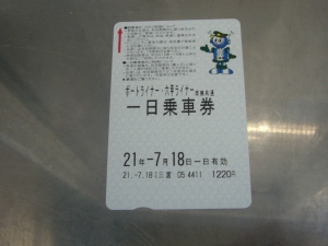 P1430984