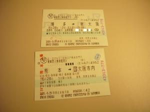 Tokutokutsubame2